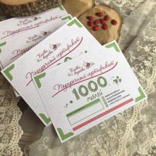 Подарочный сертификат, 1000 руб.