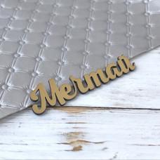 Надпись пластиковая Мечтай, 7 см. х 2 см., золото