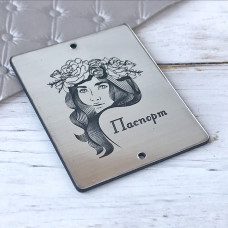 Табличка Паспорт Девушка, 4 см. х 5 см., серебро