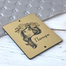 Табличка Паспорт Девушка, 4 см. х 5 см., золото