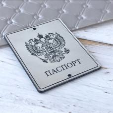 Табличка Паспорт Герб, 4 см. х 5 см., серебро