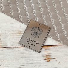 Табличка Военный билет Герб, 4 см. х 5 см., серебро