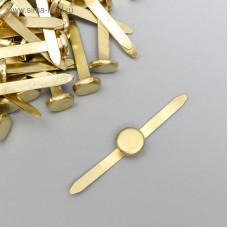 Брадсы длинные (0,7 см.), цвет золото, 5 штук