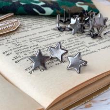 Брадсы - металлические, звёзды тёмное серебро, 1 шт.