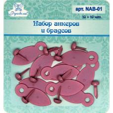Набор анкеров и брадсов, розовый