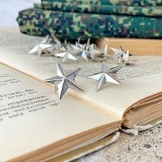 Заклёпка декоративная звезда, серебро, 2 см.