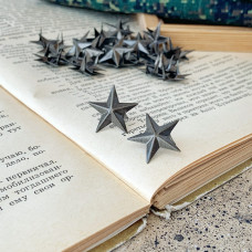 Заклёпка декоративная звезда, бронза, 2 см.