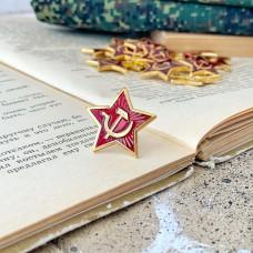 """Заклёпка """"Звезда Советской Армии"""", 2,5 см."""