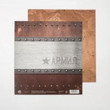 "Лист бумаги от АртУзор ""Армия"", 20 х 20 см."