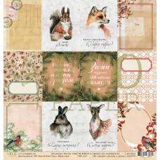 """Лист бумаги от EcoPaper """"Зимние сны"""" Карточки, 30 х 30 см."""