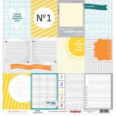 """Карточки для вырезания от Scrapberry's """"Это лето"""" №2"""