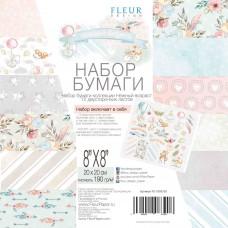 """Набор двусторонней бумаги от Fleur Design """"Нежный возраст"""" 20 х 20 см., 12 листов"""