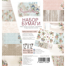 """Набор двусторонней бумаги от Fleur Design """"Очарование"""" 30,5 х 30,5 см., 12 листов"""