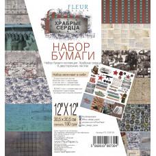 """Набор двусторонней бумаги от Fleur Design """"Храбрые сердца"""" 30,5 х 30,5 см., 6 листов"""