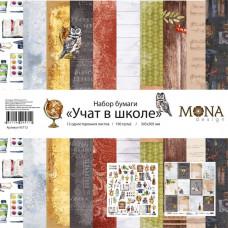 """Набор бумаги от Mona Design """"Учат в школе"""" 12 листов 30*30 см."""