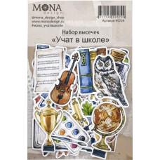 """Набор высечек от Mona Design """"Учат в школе"""""""