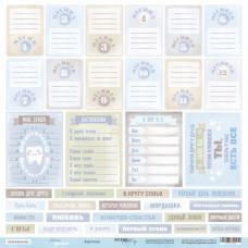 Лист односторонней бумаги 30x30 см. от Scrapmir Mommy's Hero Карточки