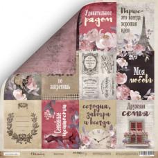 Лист двусторонней бумаги 30x30 см. от Scrapmir Charming Карточки