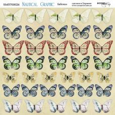 Лист двусторонней бумаги 20x20 см. от Scrapmir Nautical Graphic Бабочки