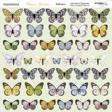 Лист двусторонней бумаги 20x20 см. от Scrapmir Mice's Stories Бабочки