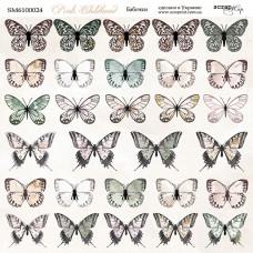 Лист двусторонней бумаги 20x20 см. от Scrapmir Pink Childhood Бабочки