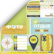 Лист двусторонней бумаги 30x30 см. от Scrapmir Let's Travel Карточки