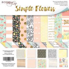 Набор двусторонней бумаги 20 х 20 см. от Scrapmir Simple Flowers 10 листов