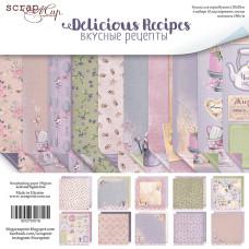 Набор двусторонней бумаги 20 х 20 см. от Scrapmir Delicious Recipes 10 листов