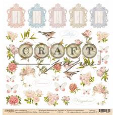 """Лист бумаги от CraftPaper """"Пионовый сад"""" Лепестки, 30 х 30 см."""