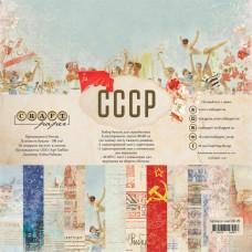 """Набор бумаги от CraftPaper """"СССР"""" 8 листов 20 х 20 см."""