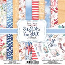 "Набор бумаги от Фабрики Декора ""Sea Soul"" 10 листов 20 х 20 см."