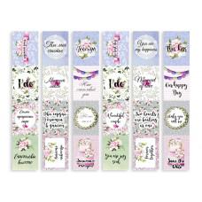 """Карточки для вырезания от Фабрики Декора """"Wedding of our dream"""", 5 полос"""