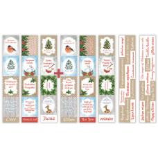 """Карточки для вырезания от Фабрики Декора """"Smile of winter"""", 5 полос"""