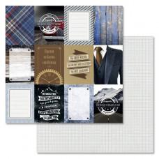 """Лист бумаги от ScrapMania """"Идеальный мужчина"""" Карточки, 30 х 30 см."""