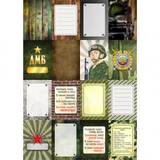 """Набор карточек от ScrapMania """"Дембельский альбом"""", 16 шт."""