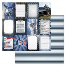 """Лист бумаги от ScrapMania """"Армейский альбом"""" Карточки, 30 х 30 см."""
