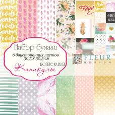 """Набор двусторонней бумаги от Fleur Design """"Каникулы"""" 30,5 х 30,5 см., 6 листов"""