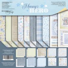 Набор двусторонней бумаги 20 х 20 см. от Scrapmir Mommy's Hero 10 листов