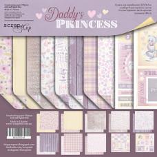 Набор двусторонней бумаги 20 х 20 см. от Scrapmir Daddy's Princess 10 листов