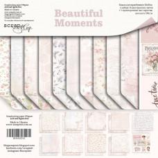 Набор двусторонней бумаги 20 х 20 см. от Scrapmir Beautiful Moments 11 листов