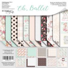 Набор двусторонней бумаги 20 х 20 см. от Scrapmir Oh, Ballet 11 листов