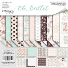 Набор двусторонней бумаги 30 х 30 см. от Scrapmir Oh, Ballet 11 листов