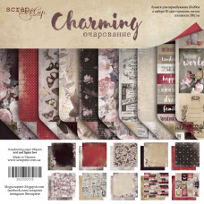 Набор двусторонней бумаги 20 х 20 см. от Scrapmir Charming 10 листов