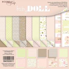 Набор двусторонней бумаги 30 х 30 см. от Scrapmir Doll Baby 10 листов