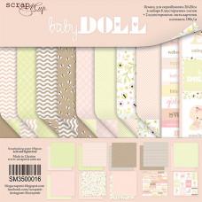 Набор двусторонней бумаги 20 х 20 см. от Scrapmir Doll Baby 10 листов