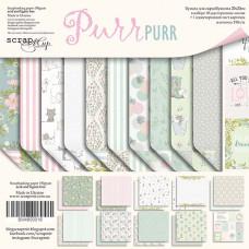 Набор двусторонней бумаги 20 х 20 см. от Scrapmir Purr Purr 11 листов