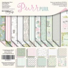 Набор двусторонней бумаги 30,5 х 30,5 см. от Scrapmir Purr Purr 11 листов