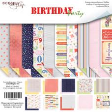 Набор двусторонней бумаги 20 х 20 см. от Scrapmir Birthday Party 10 листов