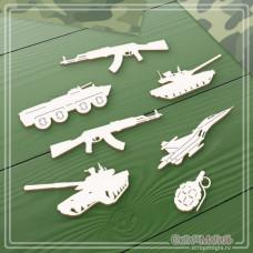 """Набор чипборда """"Военная техника и оружие"""", 7 элементов"""