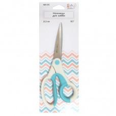 """Ножницы для хобби """"Crafty tailor"""", 21,5 см."""